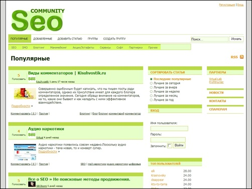 community-seo.ru