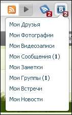 VKontakte Checker