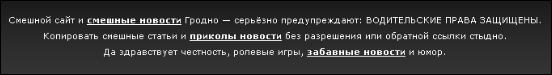 Prepody.com - подвал блога