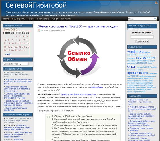 Dimio.org