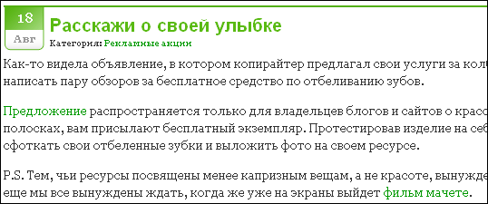 repeat-please.ru