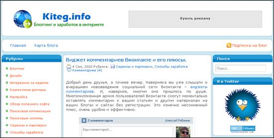 Kiteg.info