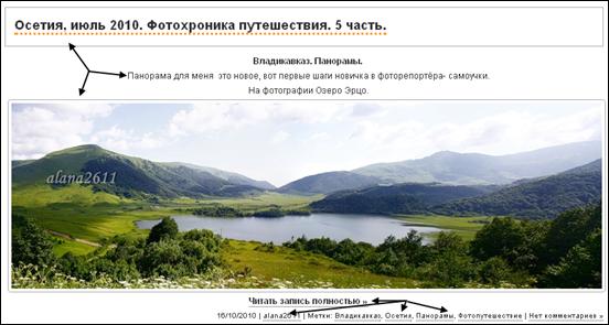 fotofact.net