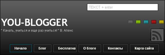 You-blogger.com