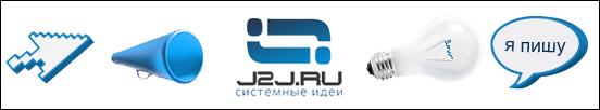 j2j.ru