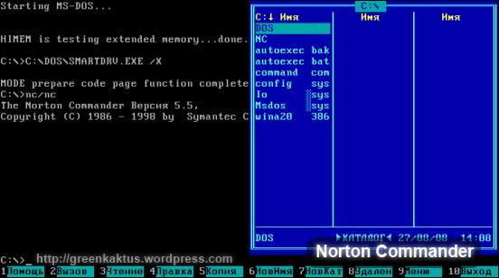 Haiku commander - a norton commander clone - anyone interested?